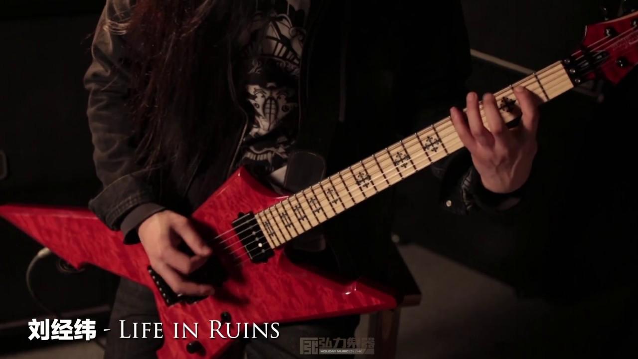 Liu Jingwei Life in Ruins Schecter Jeff Loomis Cygnus JLX 1 FR