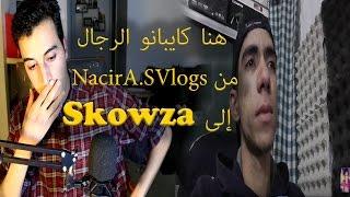 رد على الفيديو DZL !! Skowza - #سكوزا