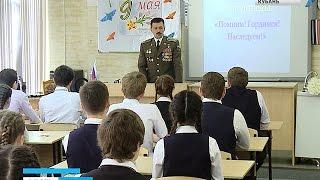 В роли учителей выступили ветераны войны
