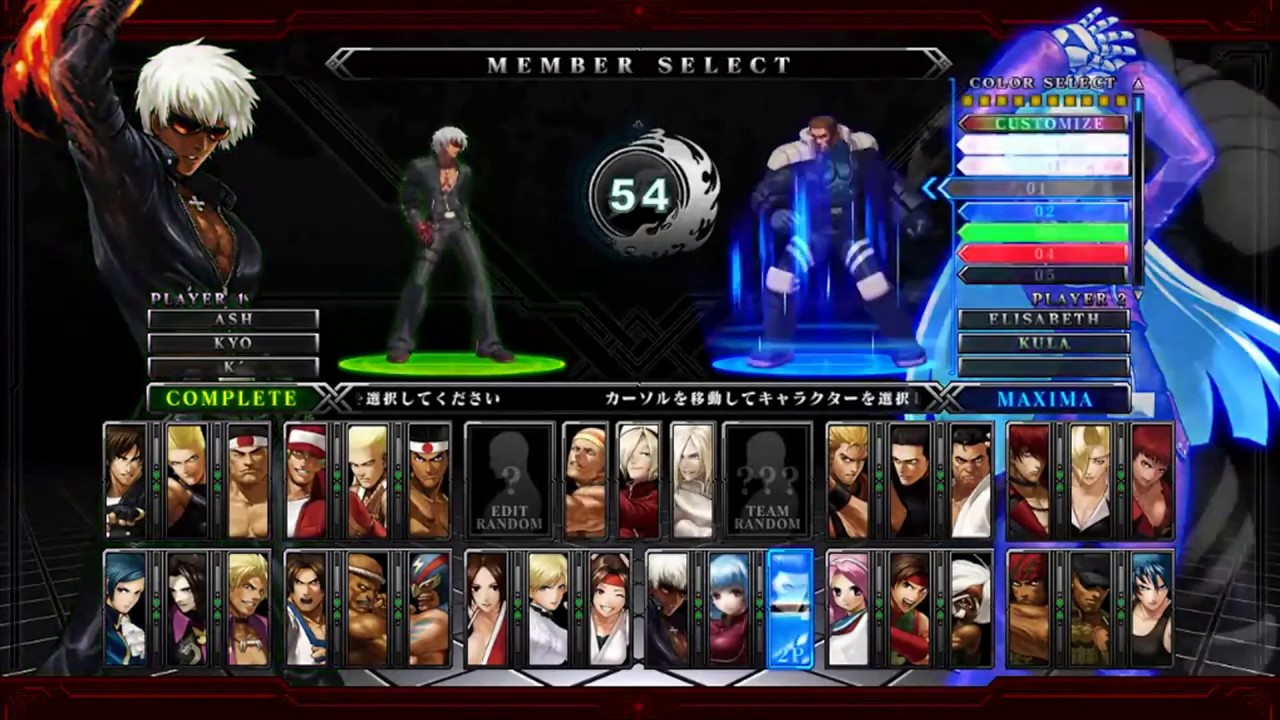 70 The King Of Fighters Xiii Galaxy Edition On Gog Com