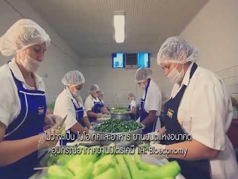 Thailand Focus_EEC: The Turning Point of Thailand EEC