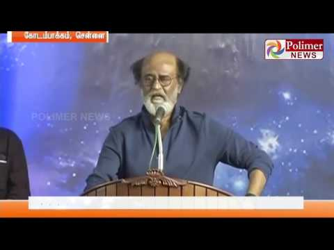 I am a Tamilian - If Tamils threw me I would fall in Himalayas and not in any other state : Rajini