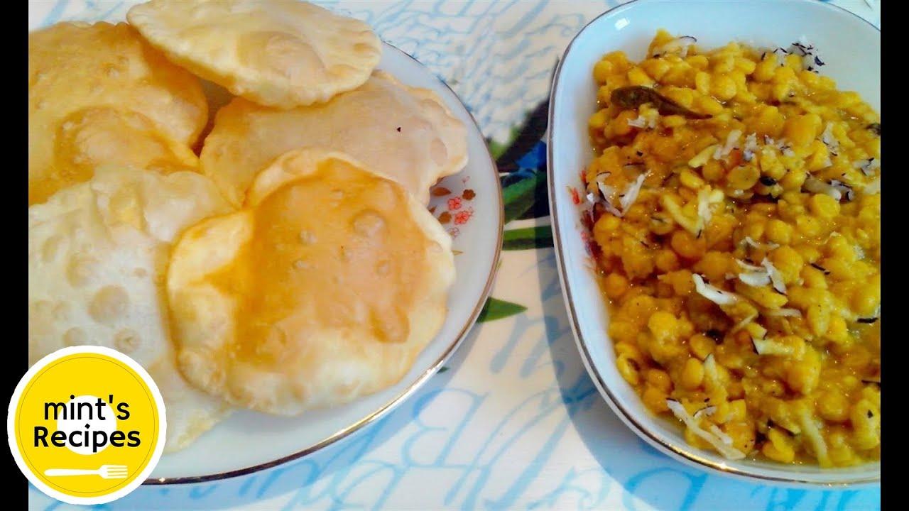 How to Make Luchi (Puri) Recipe - Bengali Luchi Recipe in ...