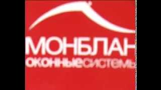 видео Энергосберегающий стеклопакет купить по низкой цене в СПб