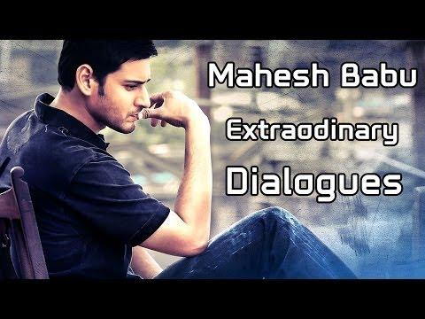 Aagadu Mahesh Babu Extraordinary Dialogues