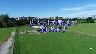 荒川運動公園ドッグラン・バーベキュー広場