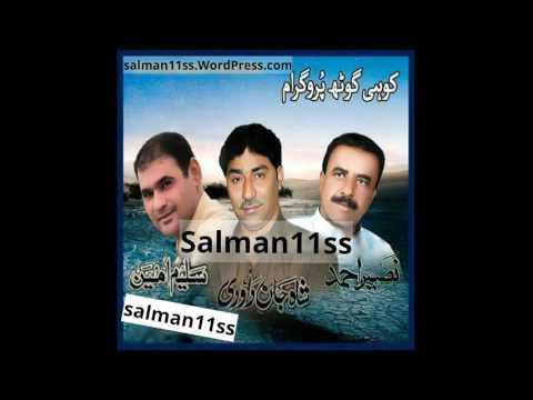 shahjan dawoodi new balochi song 2016 (Droge Qasam Warta)