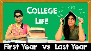 COLLEGE LIFE: FIRST YEAR VS. LAST YEAR | RICKSHAWALI