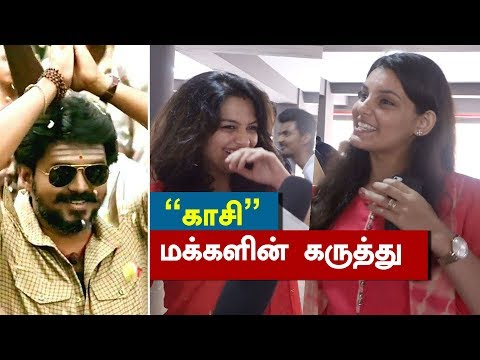 """""""MERSAL"""" Movie Public Review at KASI Theatre   Public Opinion   Thalapathy"""