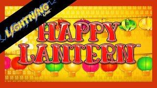 HIGH LIMIT 🏮 Happy Lantern 🏮 Lightning Link ⚡️ The Slot Cats 🎰😸😺