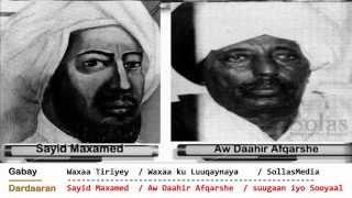 gabaygii-d-a-r-d-a-a-r-a-n-sayid-maxamed-cabdule-xasan