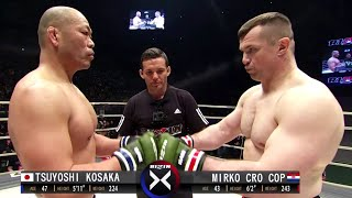 Mirko CRO COP Filipovic (Croatia) vs Tsuyoshi Kosaka (Japan) | KNOCKOUT, MMA Fight HD