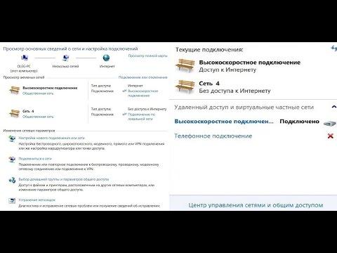 mobilink 3 rus для виндовс 7