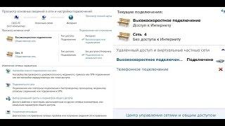 автоматическое подключение интернета windows 7(, 2014-07-12T08:12:24.000Z)