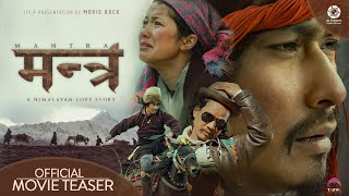 MANTRA - New Nepali Movie Teaser | Saugat Malla | Budhi Tamang | Diya Pun | Namita Tamang | Pasang