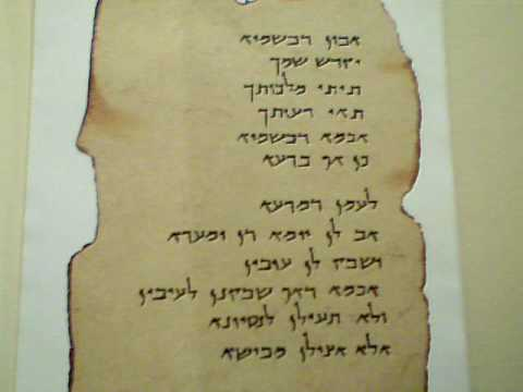 the original our father in jewish aramaic youtube