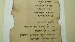 The Original Our Father in Jewish Aramaic.