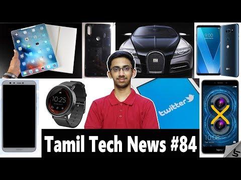 Tamil Tech News #84 - Xiaomi Car, LG V30 +, Honor 9 Lite, Mi Mix 3, iPad Face ID, Pixel 2 XL, Honor