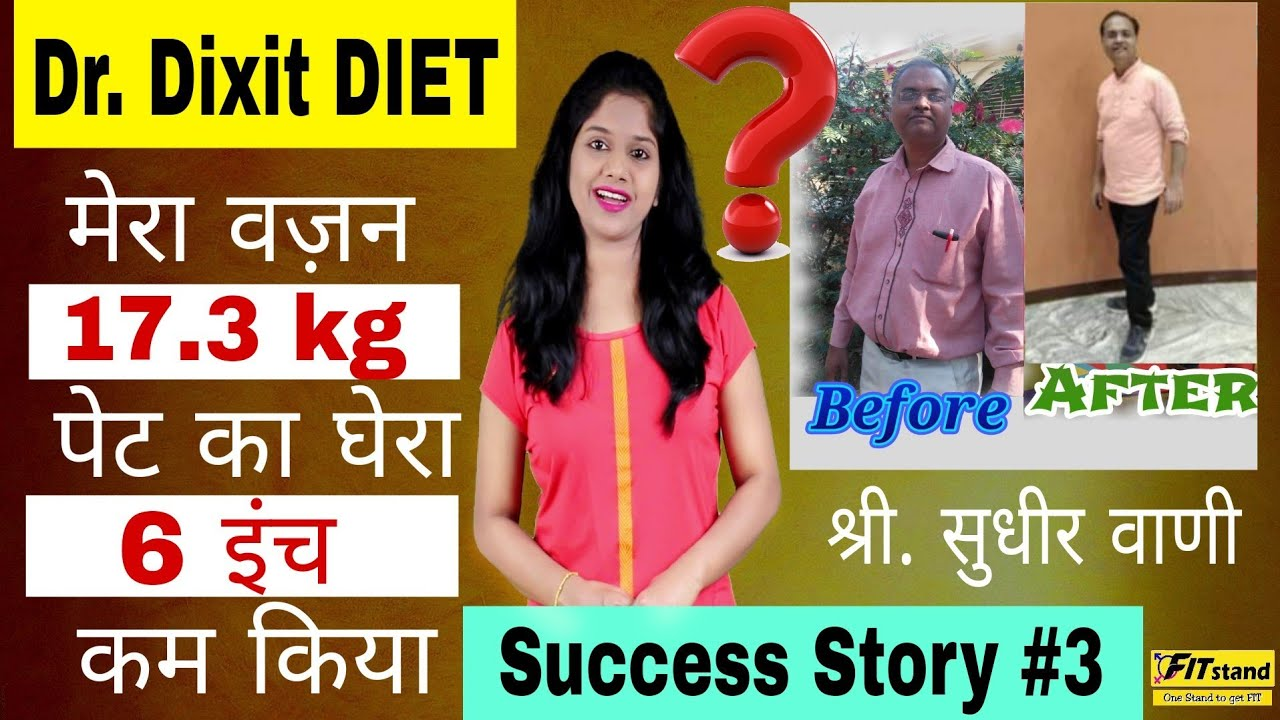 Success Story Dr Dixit Weight loss Diet Plan by Sudhir Wani | Dr Jagannath Dixit Effortless Diet