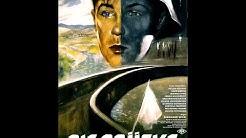 Die Brücke - 1959 - Schwarz-Weiß - Deutsch