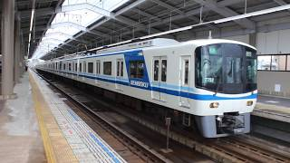 泉北高速鉄道 7000系 7551F+7501F 区間急行 天下茶屋駅 発車