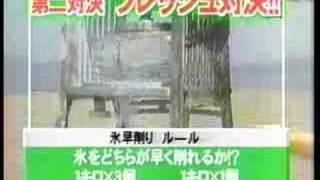 [ドラマ] 女王の教室 番組放映前 かき氷対決 和美&由介.