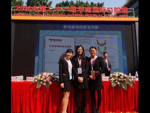 Treedental At Dental South China International Expo 2016