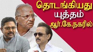 Rk nagar by election ttv dinakaran | madhusudhanan | marudhu ganesh file nomination  | redpix