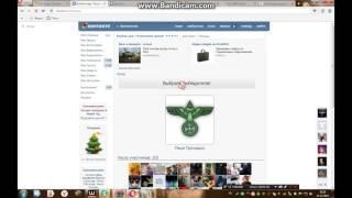 Розыгрыш от магазина - akk-shop.com 250 рублей на киви