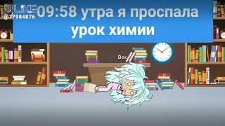 """1 серия сериала """"БЕСИТ!!!"""""""