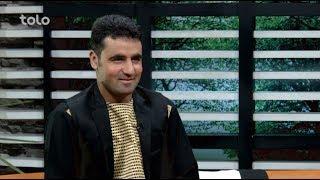 ویژه برنامه عیدی بامداد خوش - صحبت های محمد عمر یکی از فروشنده های صنایع دستی