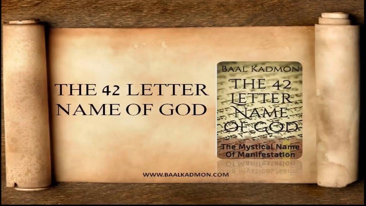 The 42 Letter Name of God   The Genesis Prayer   YouTube