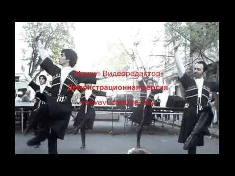 Армянский шалахо,Armenian Dance Shalaho,հայերեն պարը