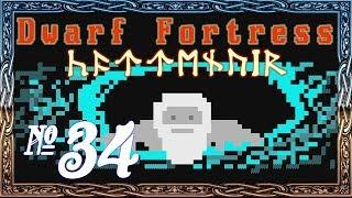 Dwarf Fortress: Cattenvîr - Episode 34 (a Dwarf's Best Friend)