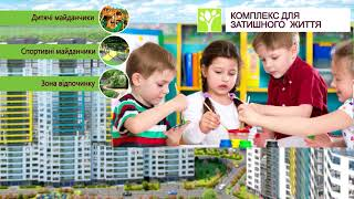 ЖК Теремки(, 2017-10-10T09:52:49.000Z)