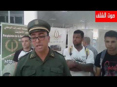 الشلف :   لكل المهتمين بالتجنيد في صفوف الدرك الوطني هذه هي الشروط والمناصب