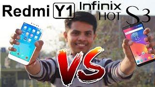 Infinix Hot S3 V/S Redmi Y1 | Comparision |  Mr.V