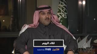 عامان على #عاصفة_الحزم كيف اتخذ قرار الحرب وكيف بدأت؟ لقاء اليوم مع السفير السعودي في #اليمن