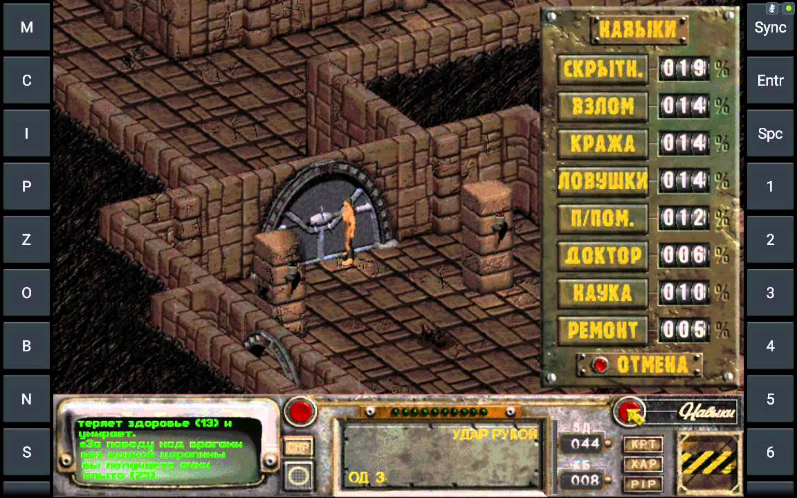 ExaGear RPG v 2 5 0 Fallout 2 on Nvidia Shield Tablet (Android)