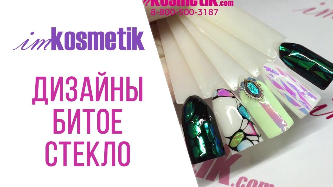 Откройте для себя удивительный мир кристаллов swarovski – премиальные украшения, кулоны, браслеты, кольца, часы, фигурки, аксессуары для дома и офиса, новости и идеи для подарков.