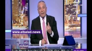 أحمد موسى: من ارتدى الزي العسكري لا يفرط في أرض الوطن.. فيديو