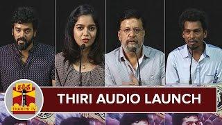 Thiri Audio Launch | Ashwin Kakamanu | Swathi | Jayaprakash | Sendrayan