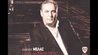 Download Video Zafiris Melas - Adia mou kardia MP3 3GP MP4