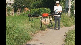 Agriculture Drone | Drone Spray | Fertilizer Spraying Drone | Dreameagle X4-10 Test video