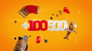 +100500TV - Солдатские Будни