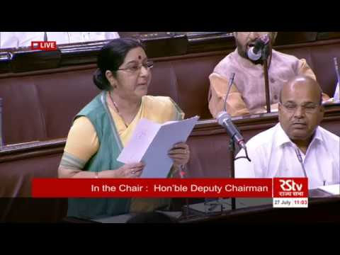 EAM Sushma Swaraj's  statement on missing Indians in Iraq