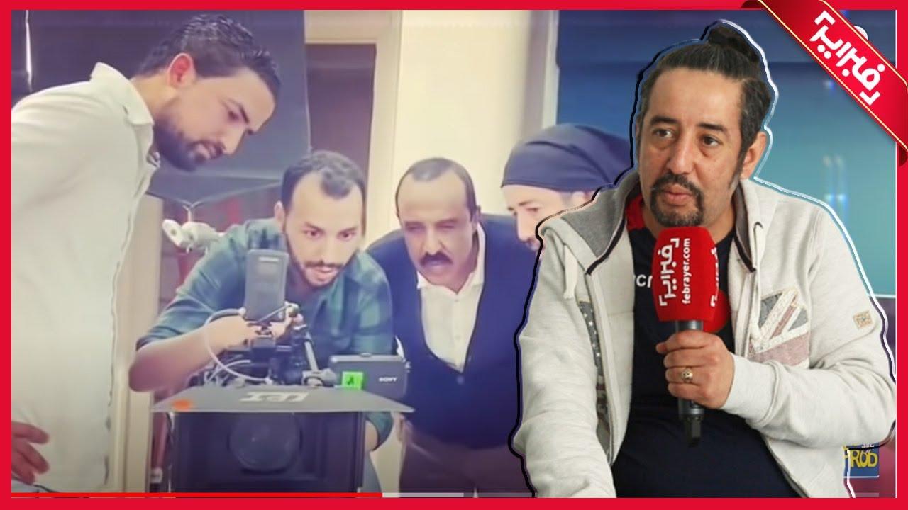 طارق البوخاري ينقلب على سعيد الناصيري  - نشر قبل 18 دقيقة
