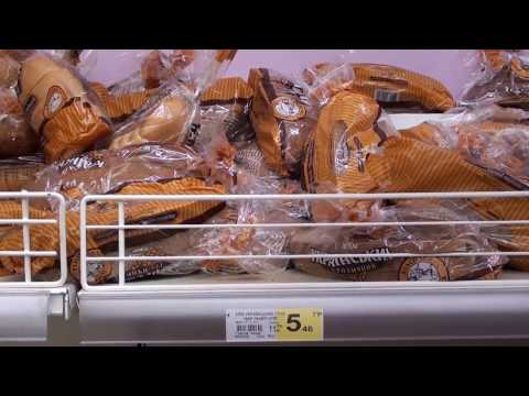 /3/Киев. Состояние дорог. Цены на продукты супермаркет Ашан 04 января 2017г.