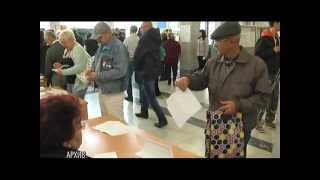 Севастопольский центр занятости начнет обучение безработных