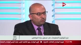 خبير تكنولوجي: تضاعف استهلاك المواطنين في «رمضان» سيزيد أزمة الدولار